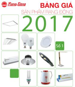 rang-dong